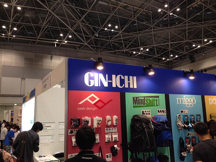 ginichi_photonext_image1