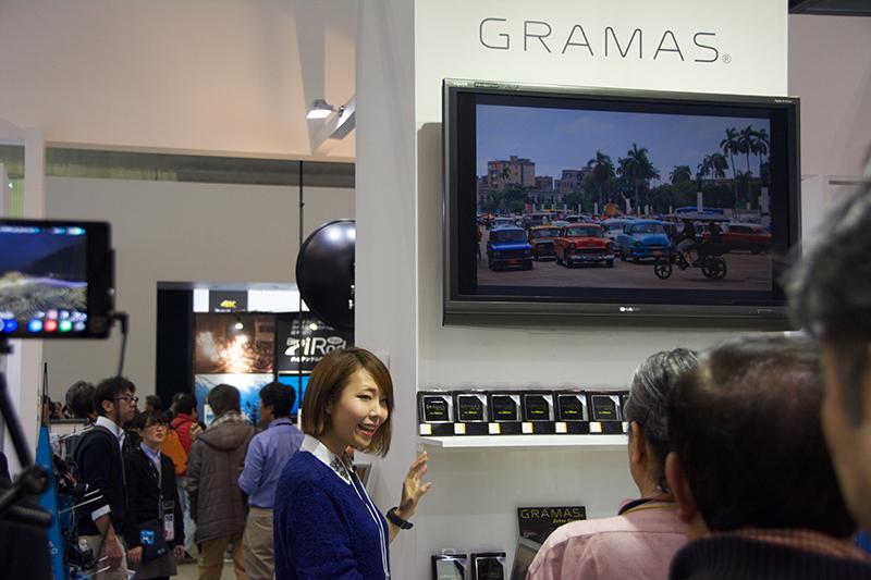 gramas03