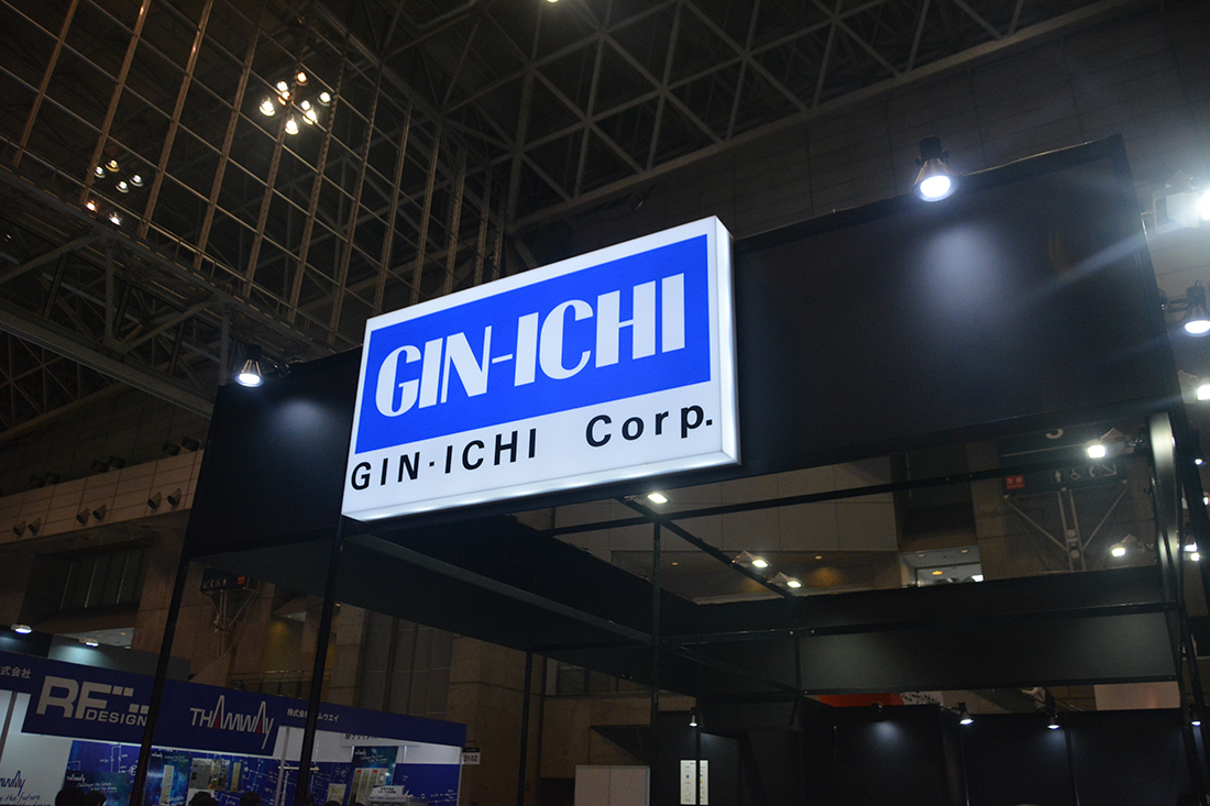 ginichi_logo