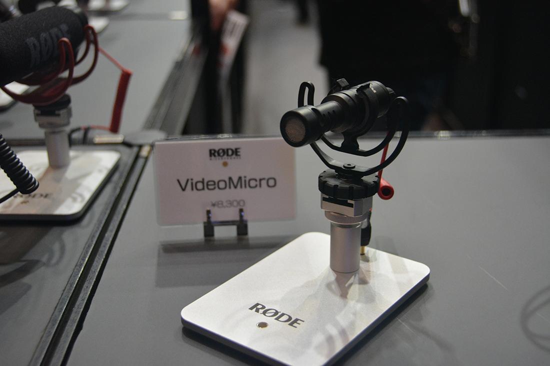 rode_videomicro