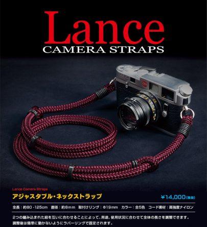 lance_ph001